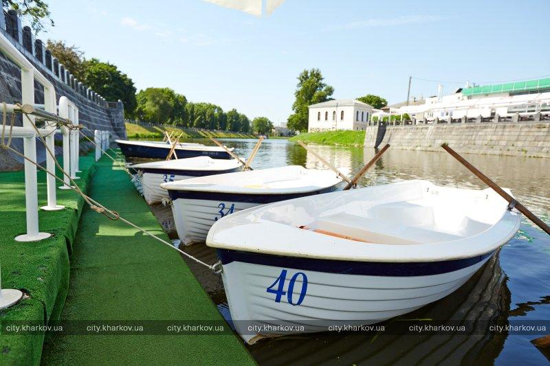 набережная харьков цена лодок