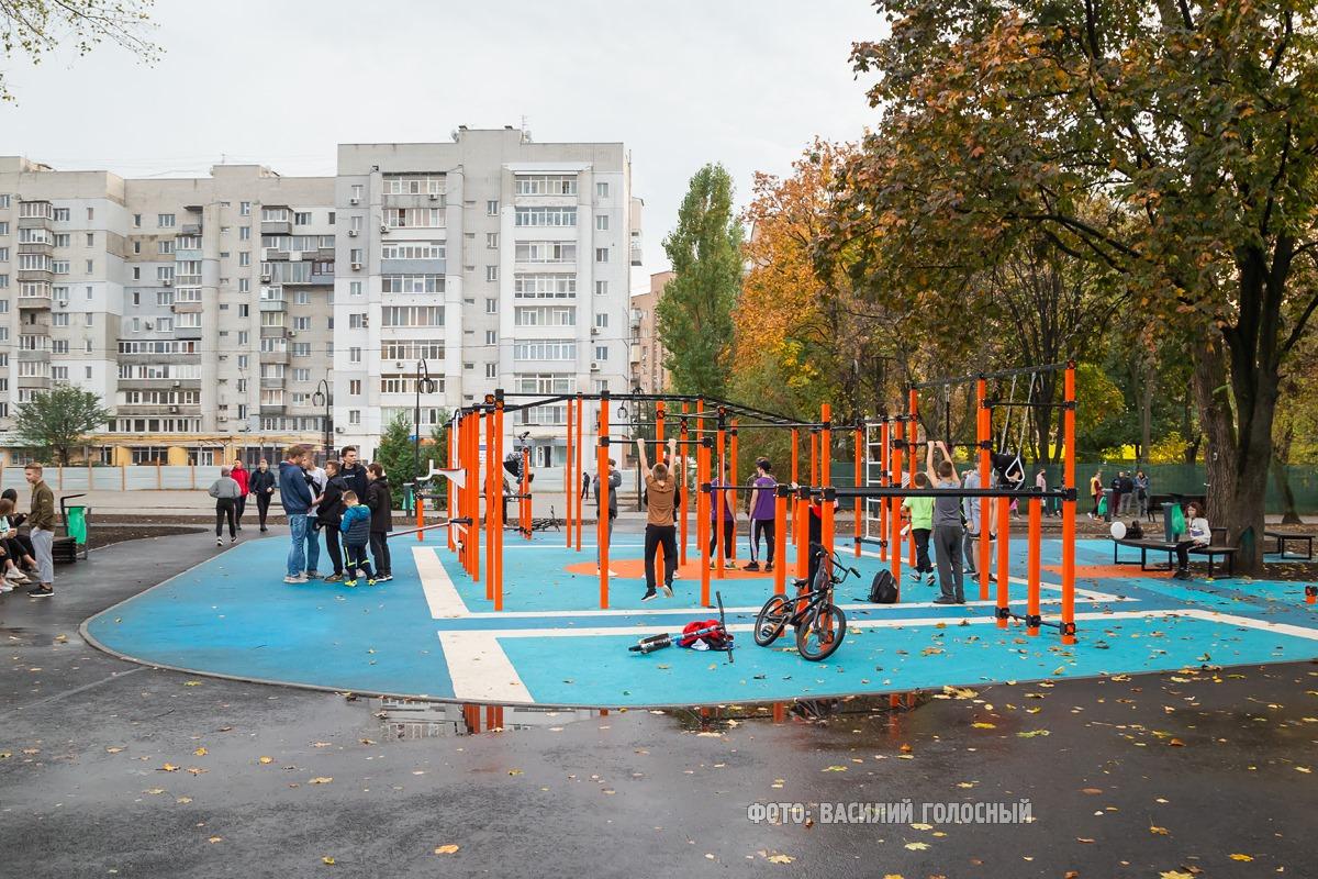Урбан-парк на бульваре Юрьева в Харькове   Харьков — куда б сходить?